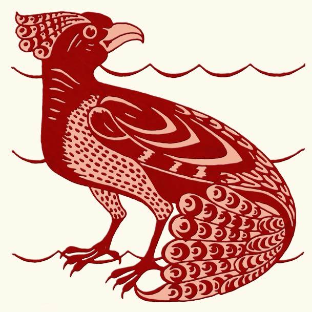 William De Morgan red lustre ornate bird or peacock