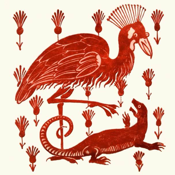 William De Morgan red lustre secretary bird and salamander