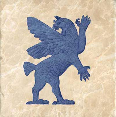Kur, Chaos monster and the first known dragon.  Sumerian, 2000 B.C.