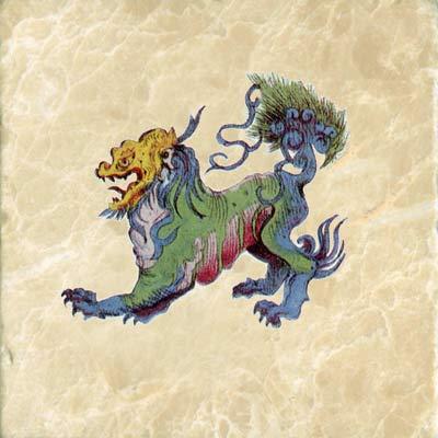 Australian Bunyip dragon