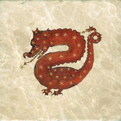 Red dragon with stars: Ptolemy Almagest Draco Constellation, 1690